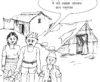 Bhumihinataa