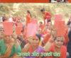 Bhumi Adhikar Bulletin 25