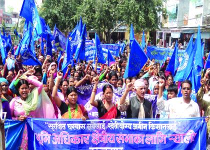Bhumi Adhikar Bulletin 32