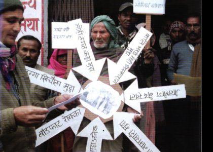 Bhumi Adhikar Bulletin 36