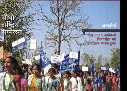 Bhumi Adhikar Bulletin 40