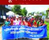 Bhumi Adhikar Bulletin 47