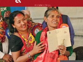 Bhumi Adhikar Bulletin 49