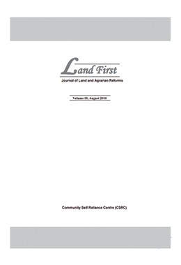 Land First Volume 7 July 2008