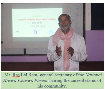 Advocacy Strategy Development Workshop for the Harwa-Charwa Movement of Emancipation