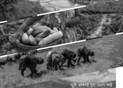 Bhumi Sambandhi Ain 2021 lai Samsodhan Garna Baneko Bidheyek (Act Booklet)