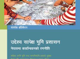 FFPLA Summary Report Nepali