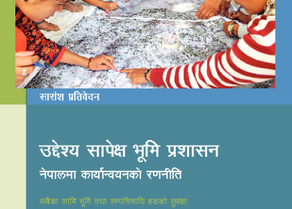 FFPLA Summary Report Nepali