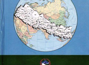 Land Dictionary