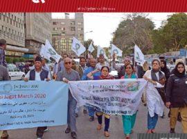 Bhumi Adhikar Bulletin 54