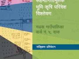 Local Participatory Context Analysis Report- Dang
