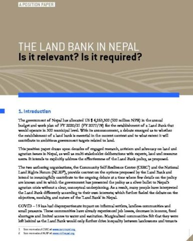 A Position Paper: The Land Bank in Nepal
