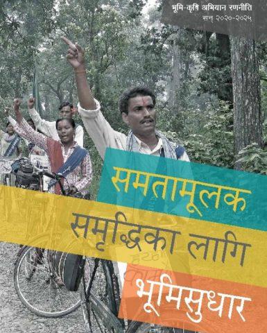 Strategy Paper_Nepali