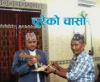 Bhumi Adhikar Bulletin 37