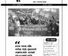 Bhumi Adhikar Bulletin 7