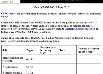 Quotation Request for Report Translation
