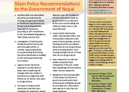 Policy Brief: Legal provisions and limitations to land rights and land management
