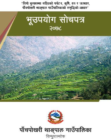 Bhu-Upayog Sochpatra 2078- Panchpokhari Thangpal RM