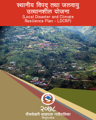 Local Disaster and Climate Resilience Plan-LDCRP-Panchpokhari Thangpal RM